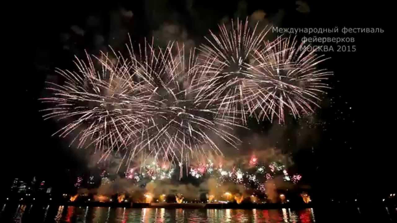 Международный фестиваль фейерверков Москва